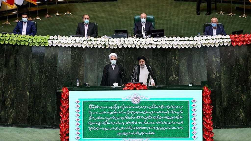 Raisi Takes Oath of Office as Iran's 8th President
