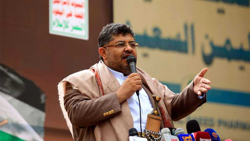 Yemen Siege Must Be Removed Unconditionally In Order For Peace to Prevail - Ansarullah