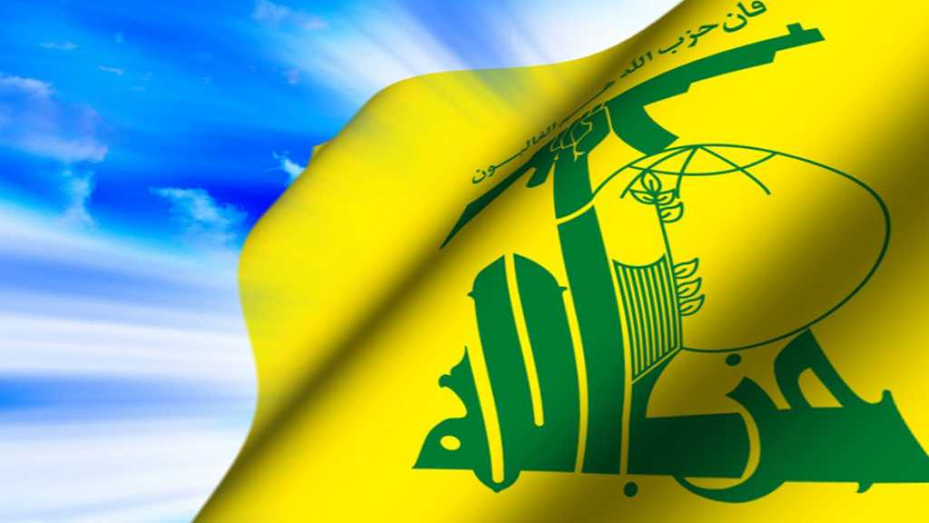 Hezbollah Denies News About 'Israeli' Bombing of Areas From Which Retaliatory Rockets Were Launched
