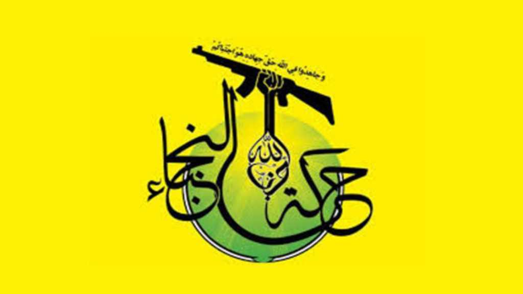 Iraq's Nujaba Movement Announces Full Readiness to Engage in Sayyed Nasrallah's Equation of Deterrence