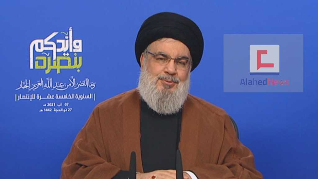 """Sayyed Nasrallah to the """"Israelis"""": Avoid Foolishness, Hezbollah is Ready to Respond to Any Strike"""