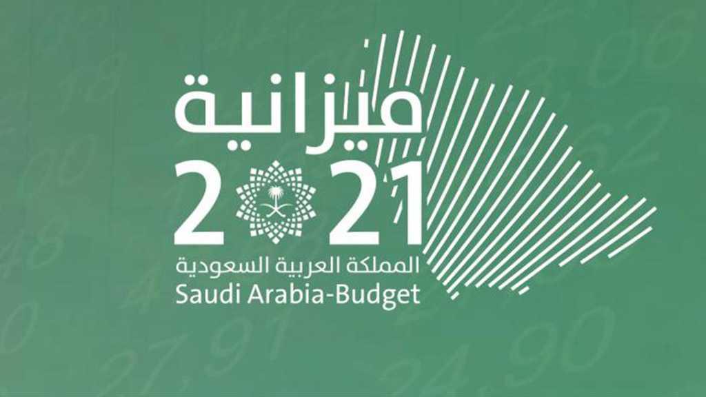 Saudi Arabia Posts Second-Quarter Deficit of 4.6 Billion Riyals