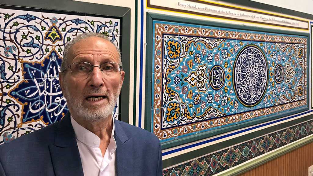 Islamophobic or Blindly Malicious? US Seizes Quranic Tiles from Iran for Virginia Mosque