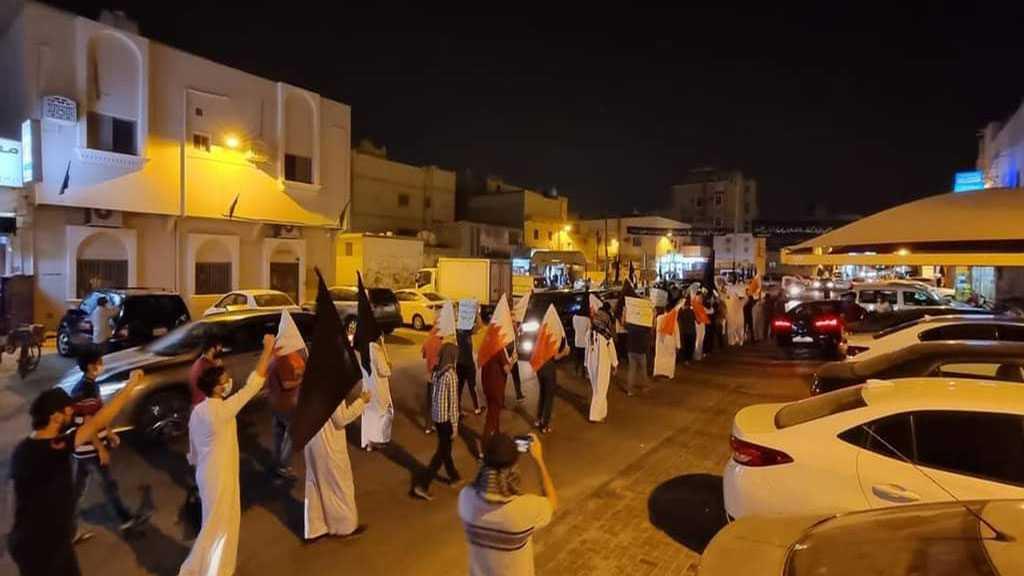 Muharram Rituals Organizers Threatened By Bahraini Authorities