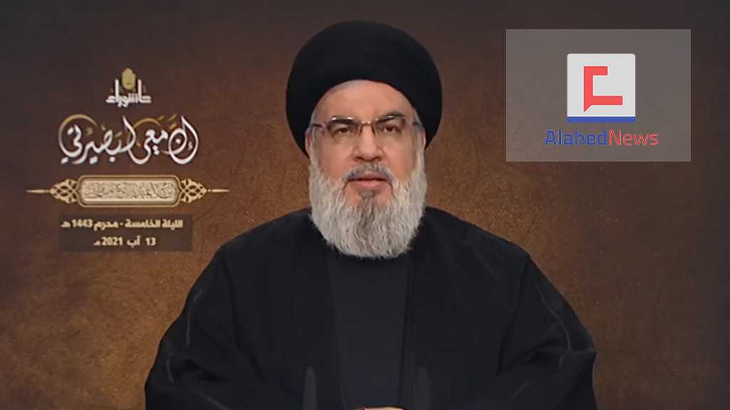 Sayyed Nasrallah: When Dealing with the Developments, We must Look for Our Responsibilities