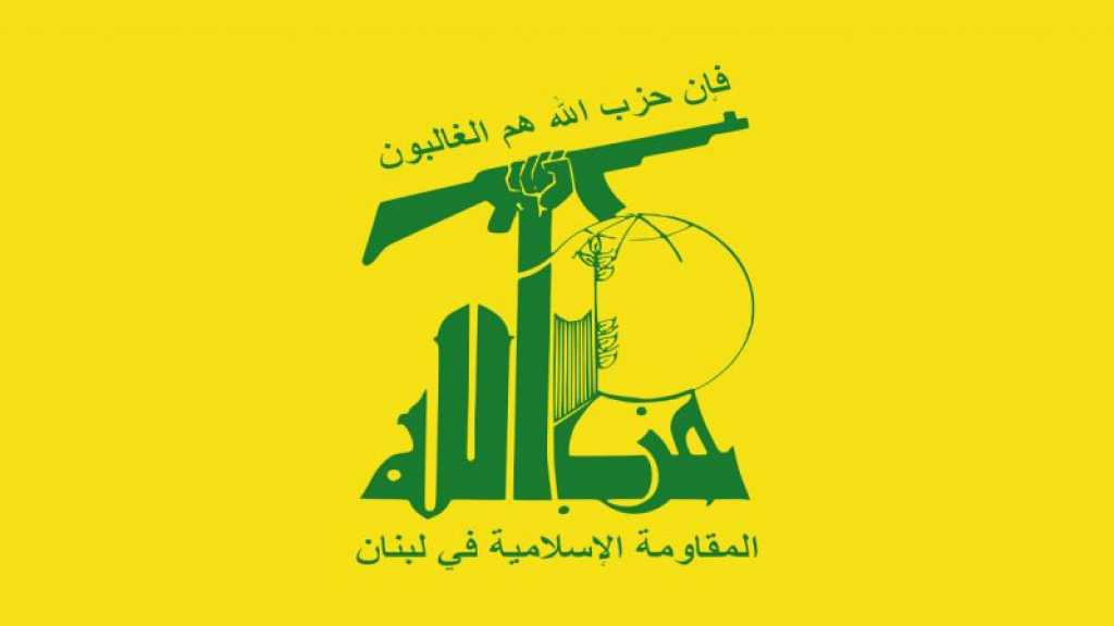 Hezbollah Offers Condolences to Akkar, LA: Speed Formation of Gov't A Must