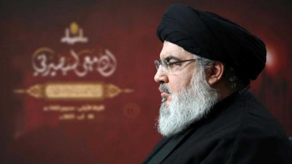 Sayyed Nasrallah Urges Quick Formation of  Gov't: Hezbollah Will Definitely Bring Iranian Fuel to Lebanon