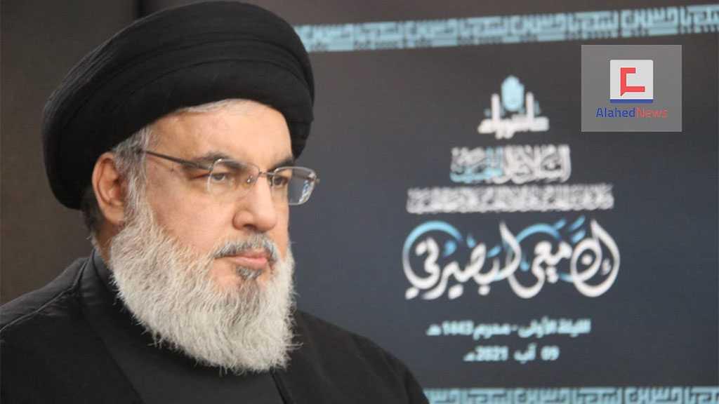 Sayyed Nasrallah Warns of Betting on the US to Protect Lebanon