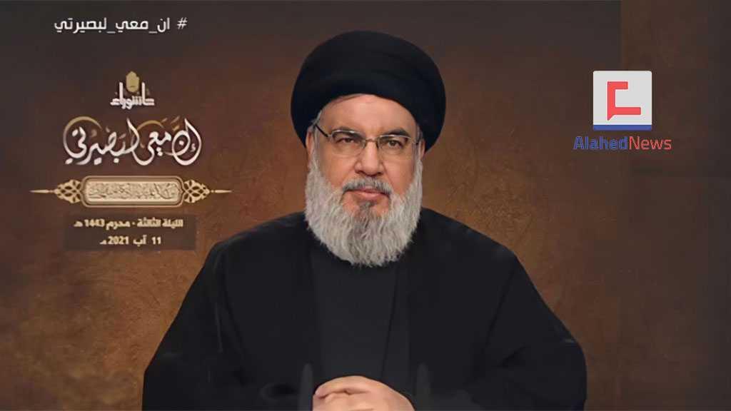 The Political Segment of Sayyed Nasrallah's Speech on the Third Night of Muharram 1443