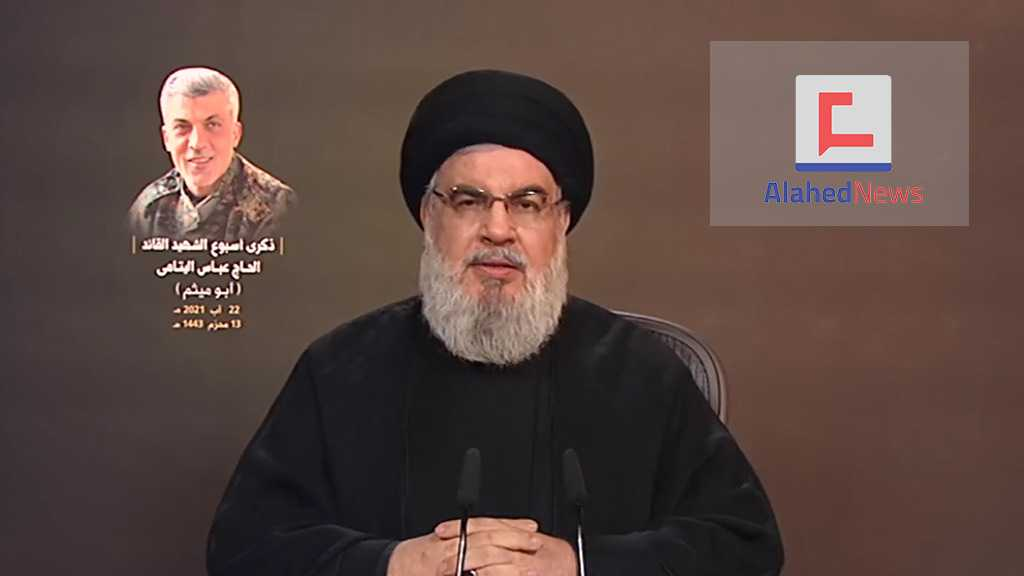 """Sayyed Nasrallah: Iranian Drilling Companies Ready to Extract Lebanese Oil without Fearing """"Israel"""", US Sanctions"""