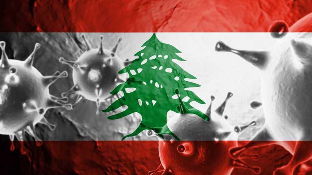 Lebanon Records 1,149 New COVID Cases, 5 More Deaths