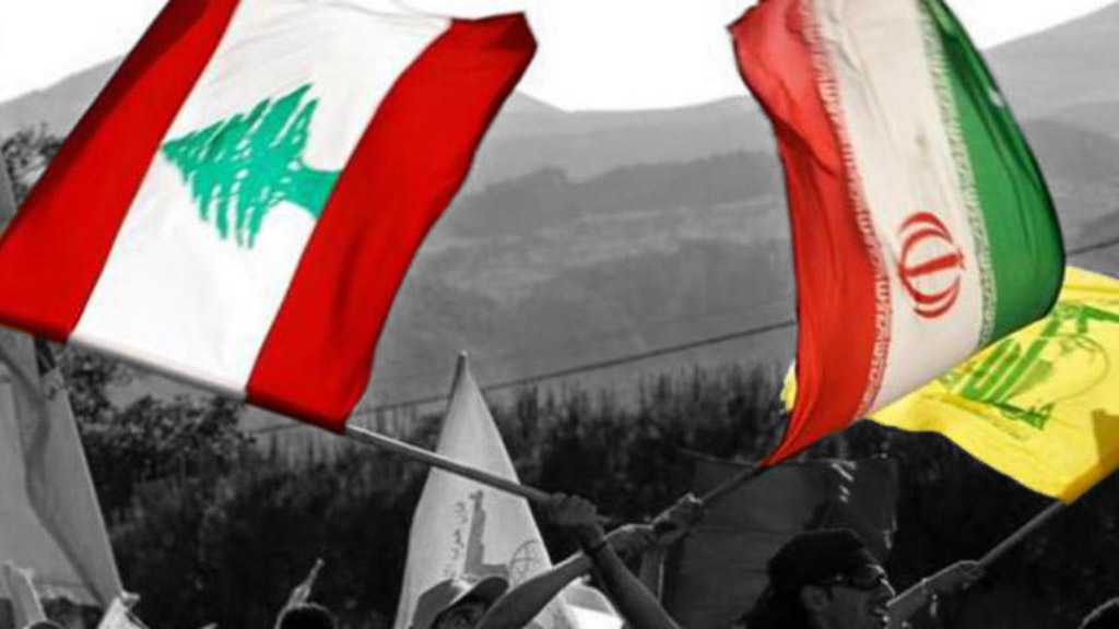 Iran, Hezbollah and Lebanon – No Strings Attached!