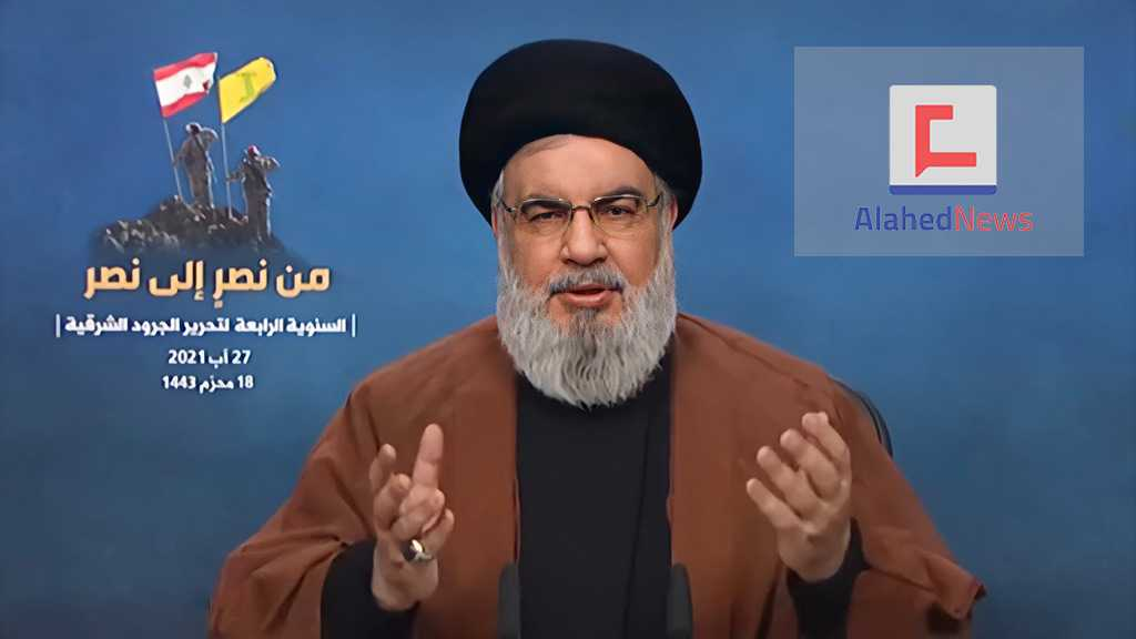 Sayyed Nasrallah: US Responsible for Transferring Daesh Militants to Afghanistan, We Reject Investigative Judge's Acts