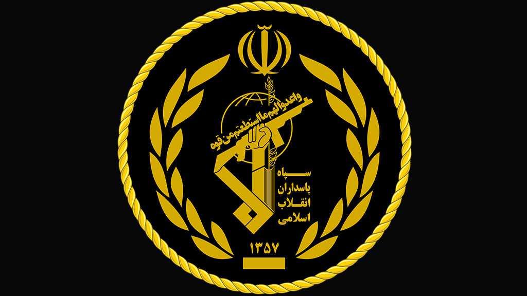 IRG Smashes Terrorist Team in Western Iran