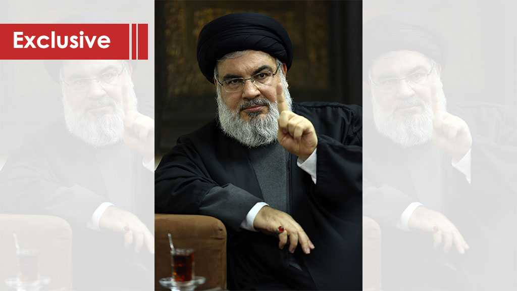 The Caesar Act Falls with a Signal from Sayyed Nasrallah