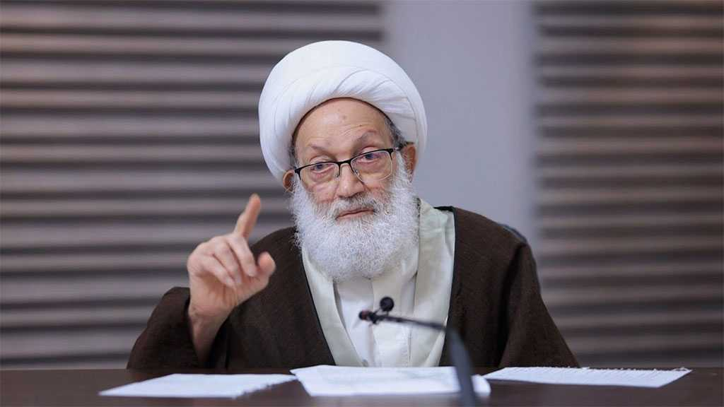 Top Bahraini Cleric: Nobody Has the Right to Muzzle People's Opinion