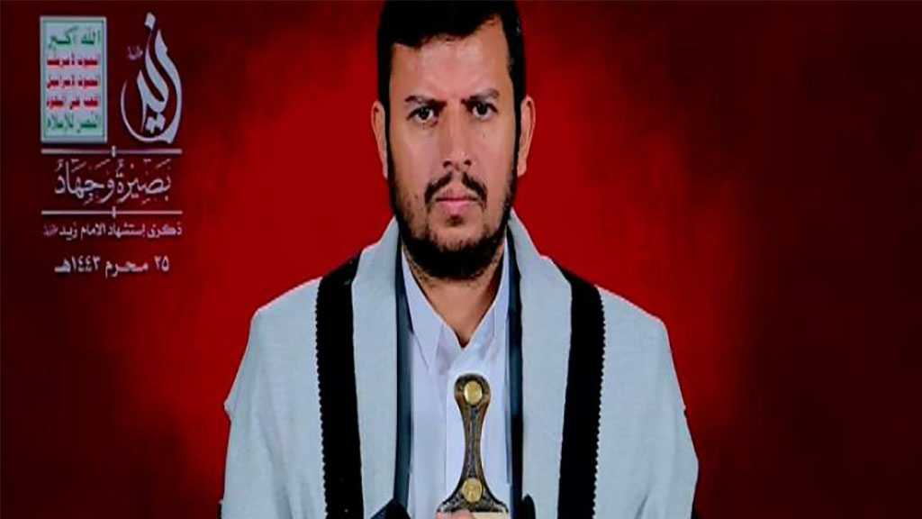 Ansarullah Leader: Saudi Arabia Working Undoubtedly Hand In Glove with US, 'Israel' Against Muslims