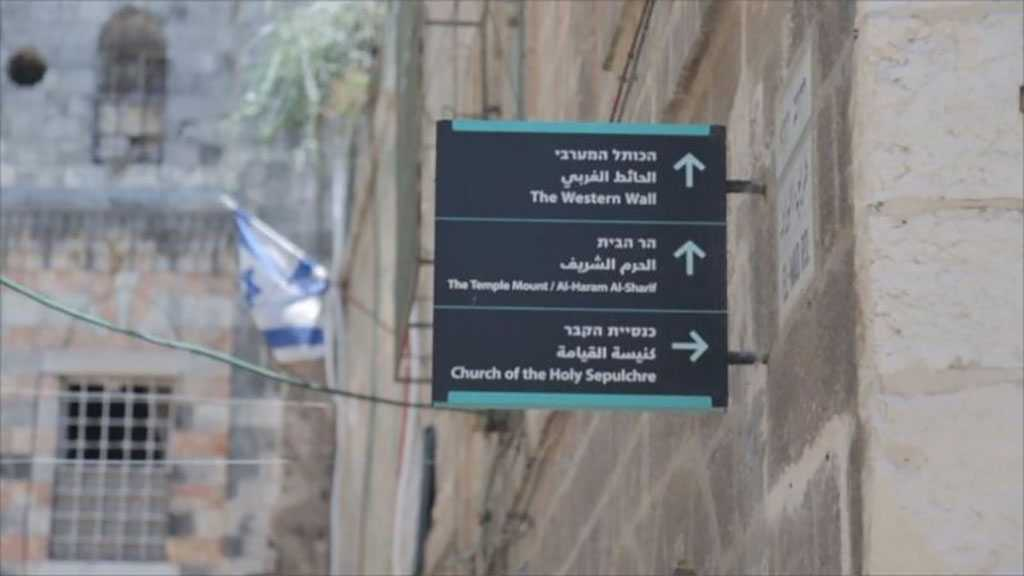 'Israeli' Occupation Changes the Original Names of Streets in Al-Quds Old City