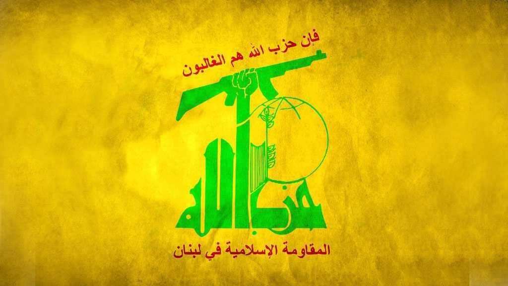 Hezbollah Offers Its Condolences on the Passing of Grand Ayatollah Sayyed Muhammad Saeed Al-Hakim