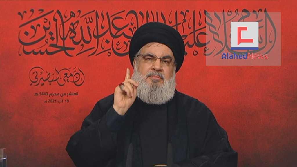 Sayyed Nasrallah's Full Speech on The Tenth of Muharram 1443 AH