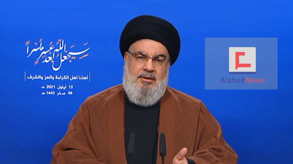 Sayyed Nasrallah: Diesel to Arrive in Lebanon Thursday… The American Conspiracies Will Fail as They Always Did