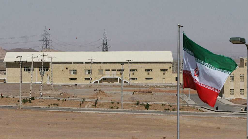 Security Measures at Iran's Nuclear Sites Reasonably Tightened