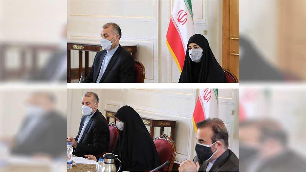 General Soleimani's Assassination Committee Convenes