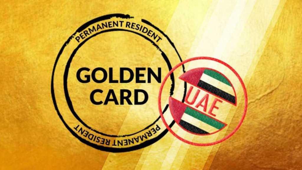 UAE Cleaning Image via Golden Visas for Celebrities