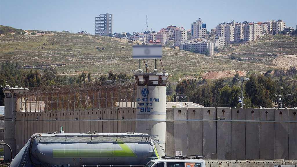 Ofer Prison Detainees to Start Gradual Strike amid Ill Treatment