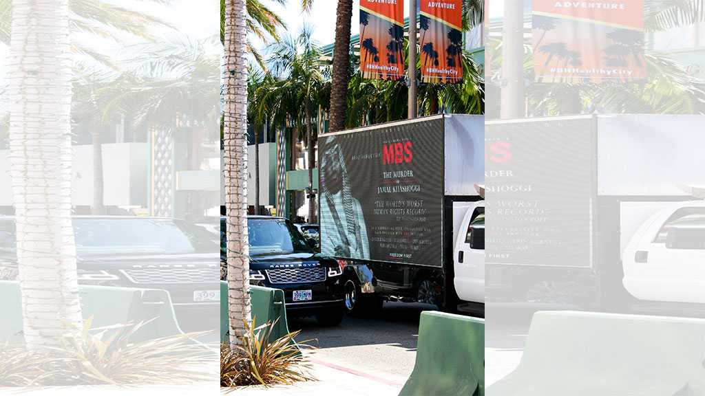 Campaign against MBS, the Murderer of Khashoggi, in Los Angeles