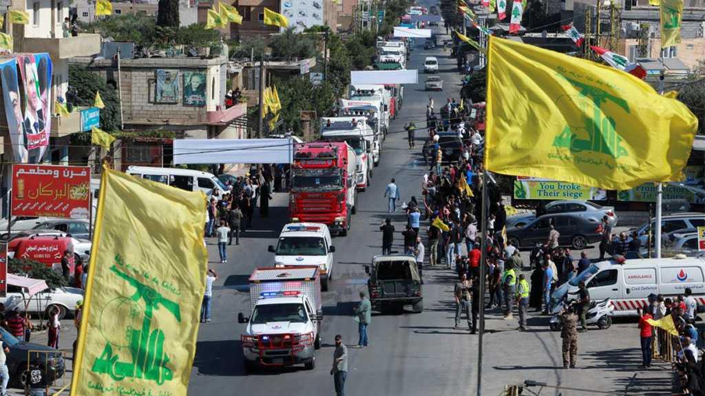 Fifth Iranian Fuel Shipment Enters Lebanon