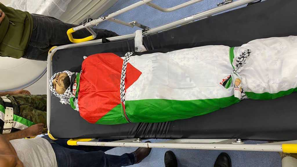 Palestinian Martyred By 'Israel' Occupation Troops in Occupied West Bank