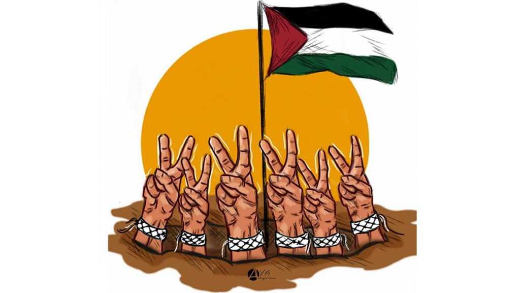 Tel Aviv Regime Names Members of Commission to Investigate Gilboa Prison Break