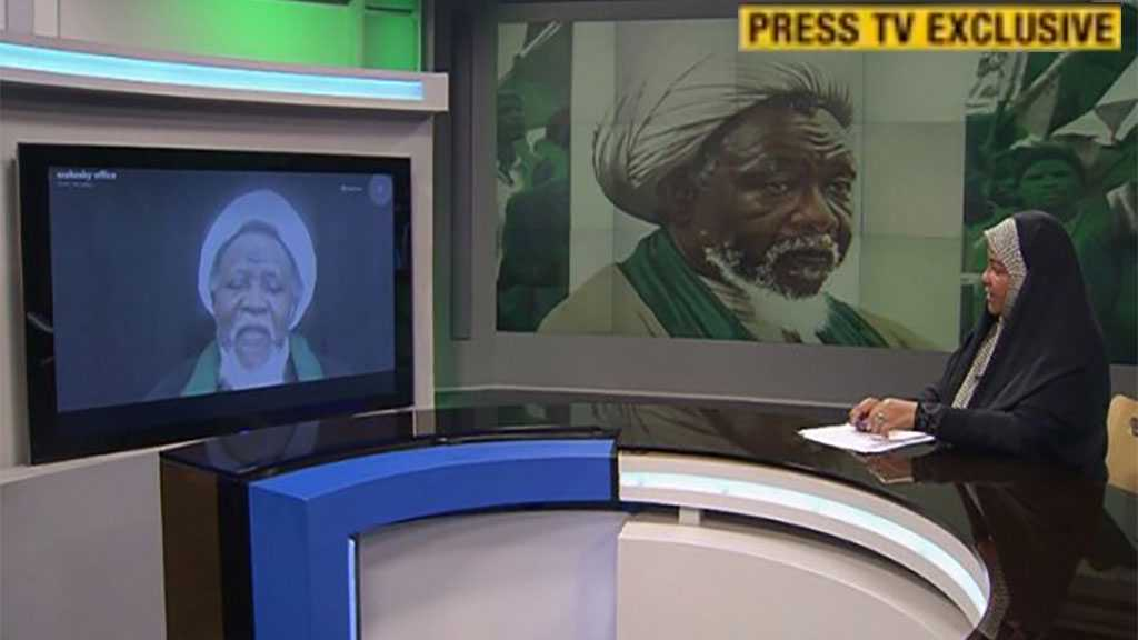 Sheikh Ibrahim Zakzaky: Nigeria Muslims Seek Justice, Fight Oppression