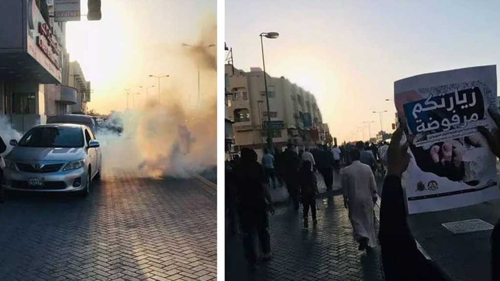 """Regime Forces Attack Bahrainis Protesting Against Ties Normalization with """"Israel"""""""