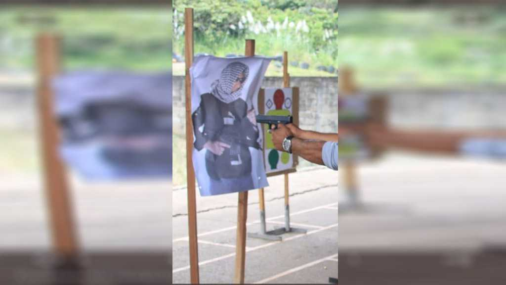 Panama Police's Arab Target Practice Sparks Outcry