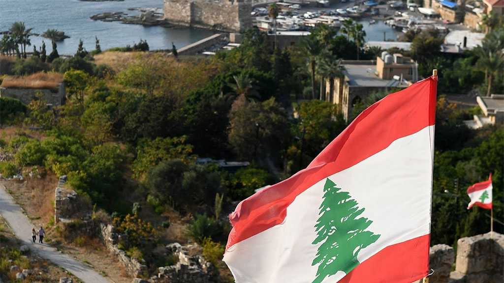 Pandora Papers: Lebanese Officials Embrace Offshore Havens amid Economic Crisis at Home