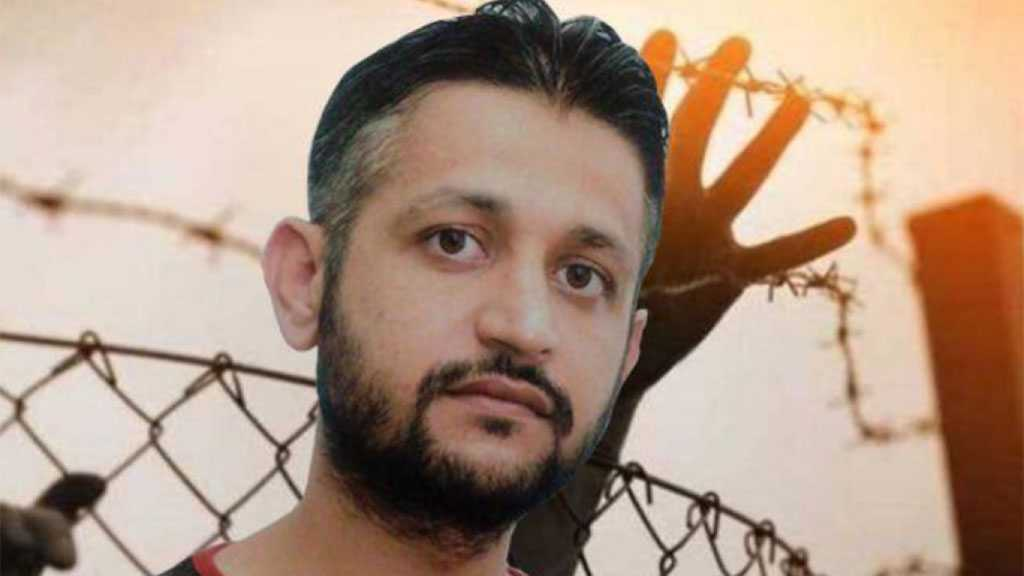 Palestinian Detainee Mohammad Al-Arda Starts Hunger Strike in Protest against Harsh Confinement Conditions