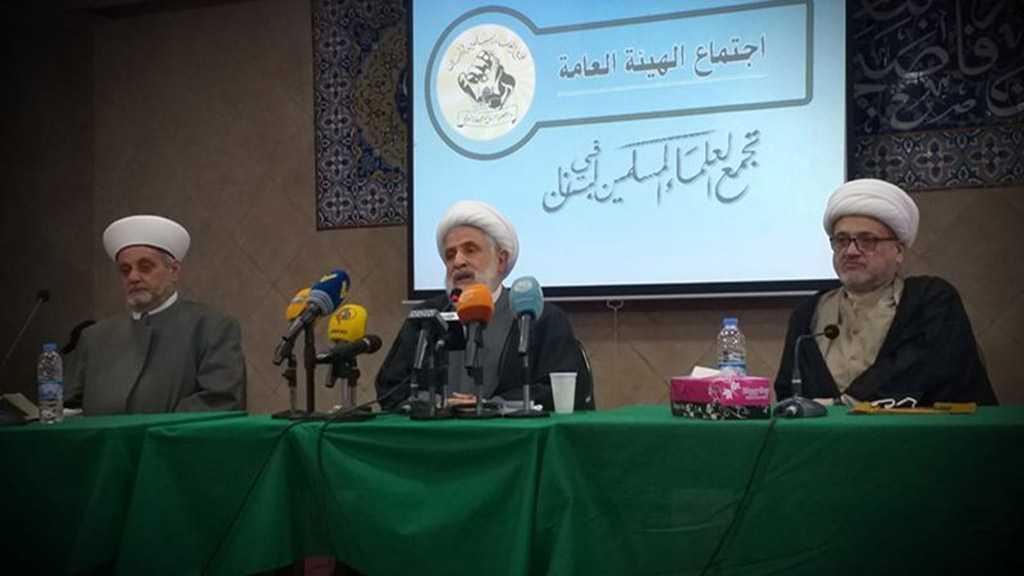 Sheikh Naim Qassem: New Cabinet Should Ask for Lifting the Blockade as Did Iraq and Jordan