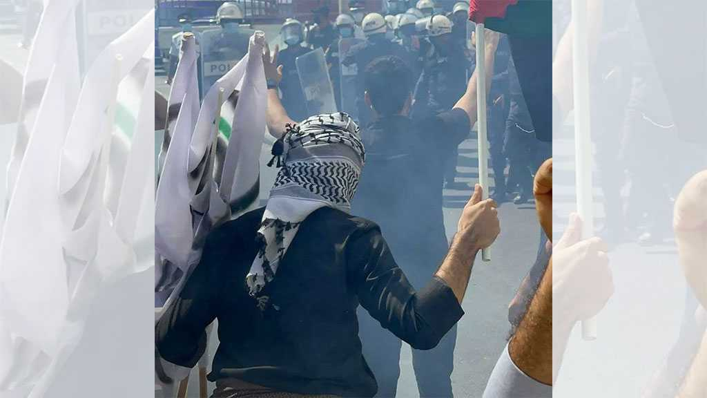 Bahrainis Protesting against Normalization with 'Israel' Attacked by Regime Forces
