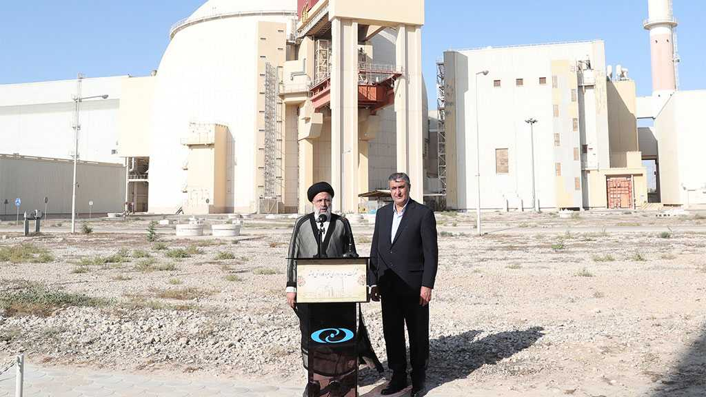 Raisi: Iran Will Never Abandon 'Definite Policy' To Use Peaceful Nuclear Energy