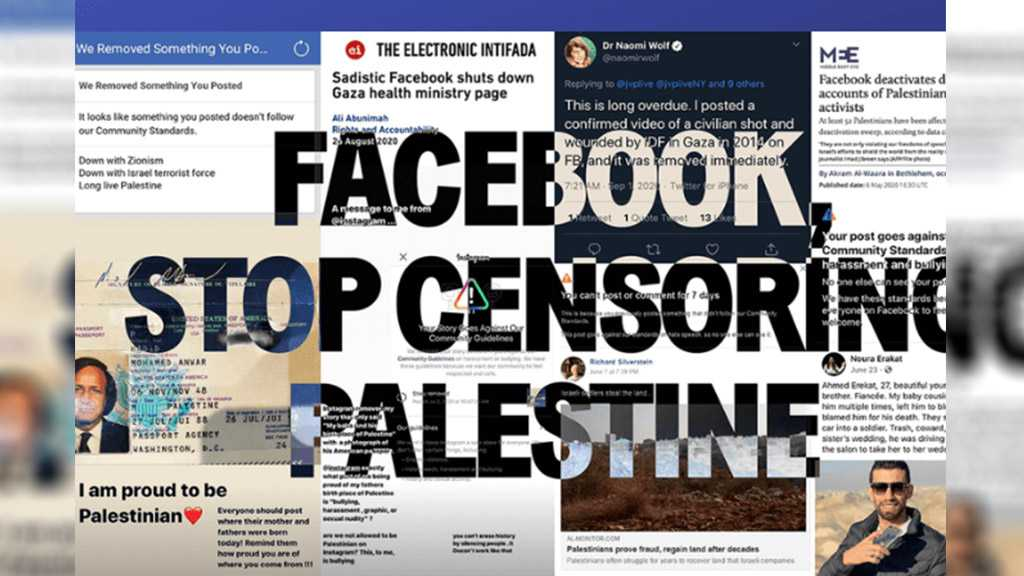 HRW: Facebook Is Suppressing Pro-Palestinian Content