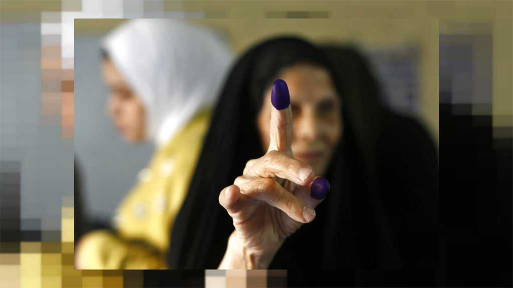 Iraq Issues Initial Results Of Parliamentary Elections