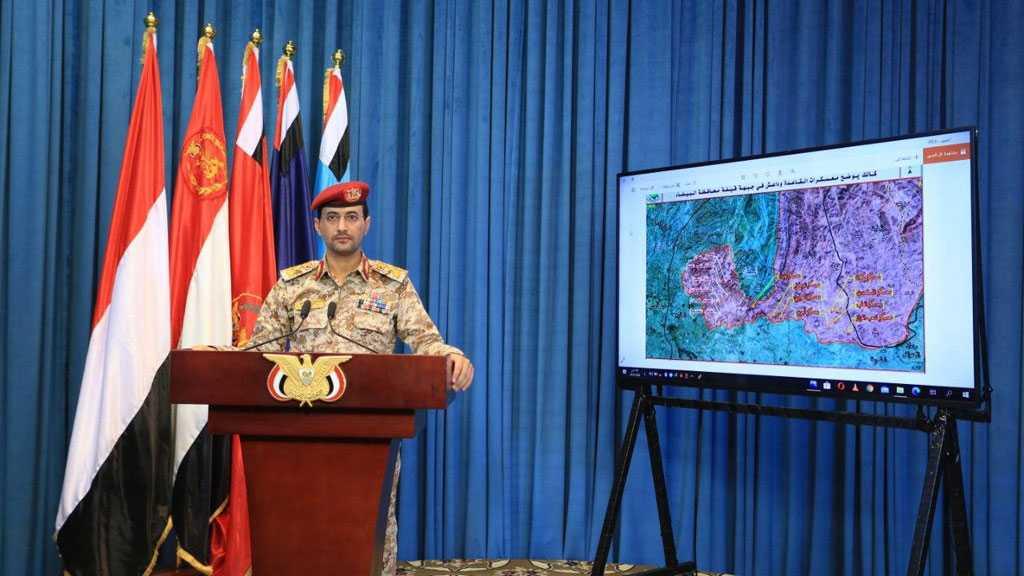 Yemeni Resistance Makes Rapid Advances in Marib, Inflicts Heavy Losses Upon Saudi Mercenaries