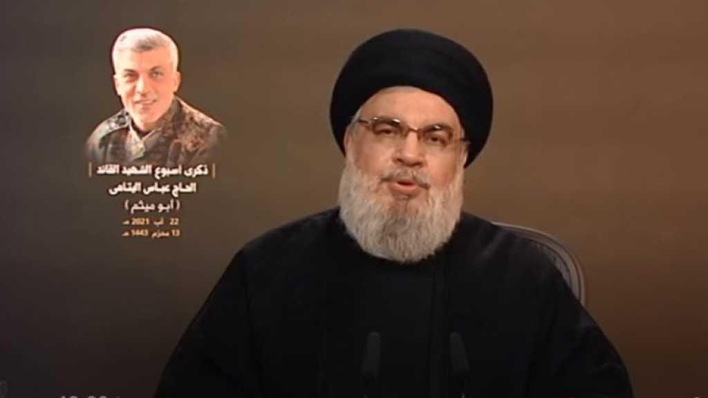 Sayyed Nasrallah's Full Speech On The One Week Commemoration of Martyr Leader Hajj Abbas al-Yatama