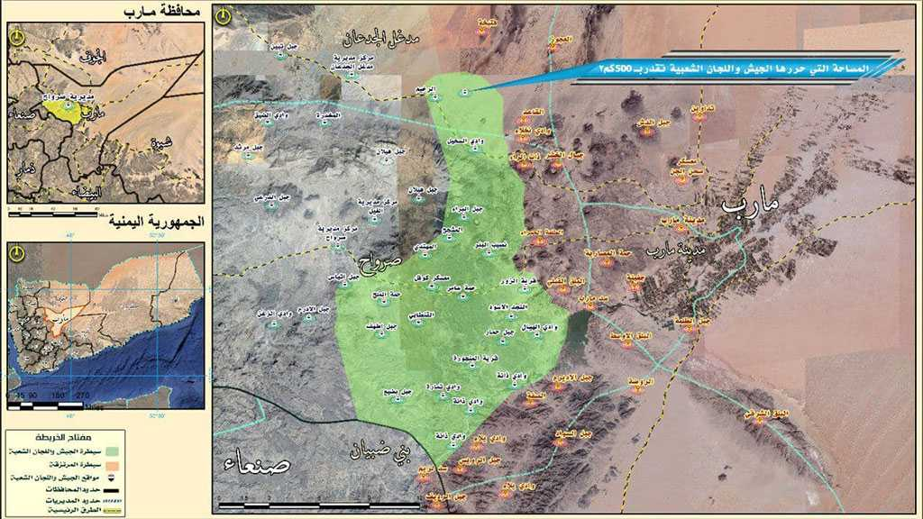 Marib Liberation 'A Milestone' In Battle to Expel Occupiers, Free Oil Wealth - Ansarullah