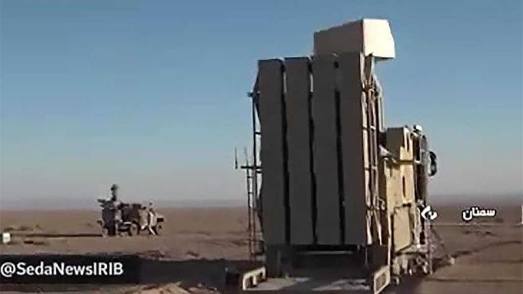 Iran Test-fires New Air Defense System in Latest Wargames