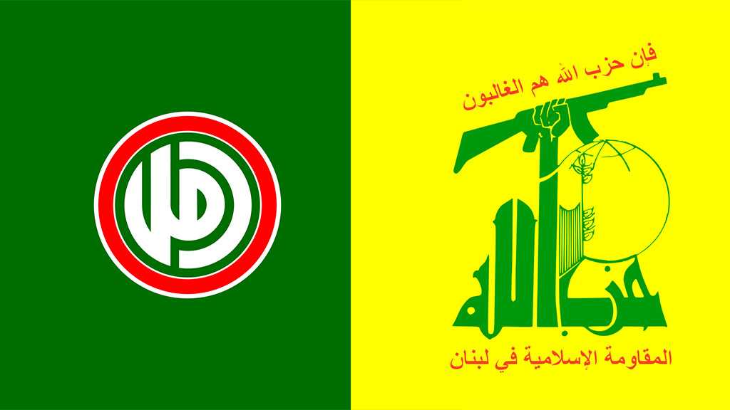Hezbollah, Amal Movement's Statement on Tayyouneh Attack: Attackers, Purposeful Political Gains Clear