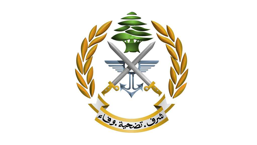 Lebanese Army: Our Units Will Fire at Any Gunman on the Streets