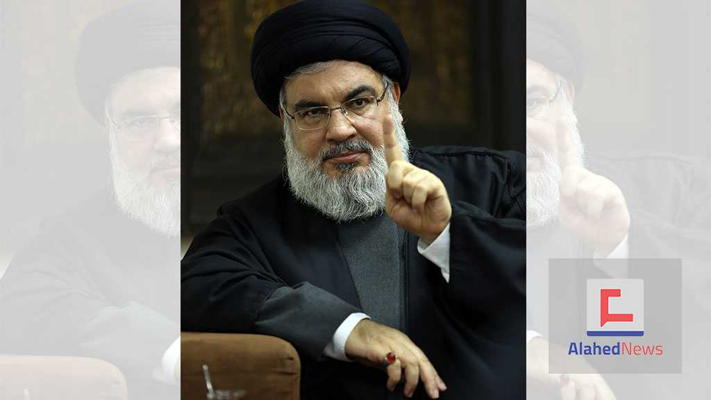 Sayyed Nasrallah to Tackle Latest Developments on Monday